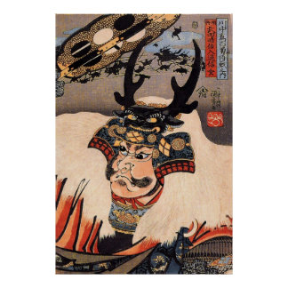Poster de Takeda Shingen