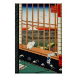 Poster de Utagawa Hiroshige: Asakusa Ricefields Póster