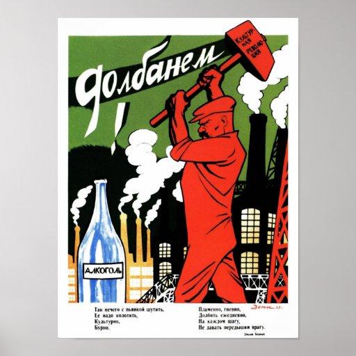 Poster del alcohol del choque