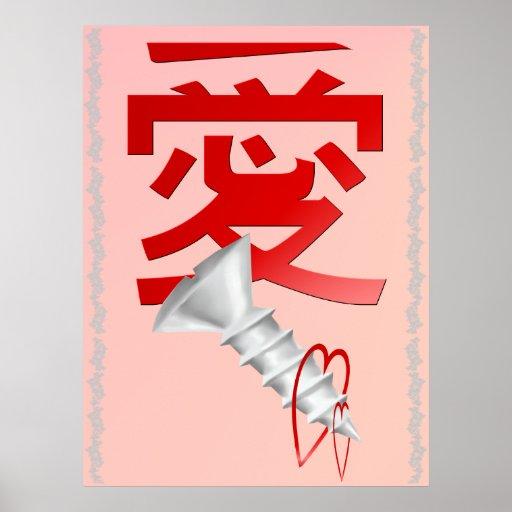Poster del amor del tornillo