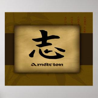 Poster del chino de la ambición