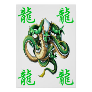 Poster del dragón verde