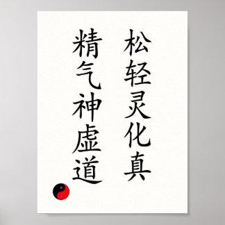 poster del poema chino con símbolo de la ji del ta