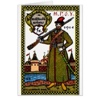 Poster del ruso de WWI Tarjeta De Felicitación