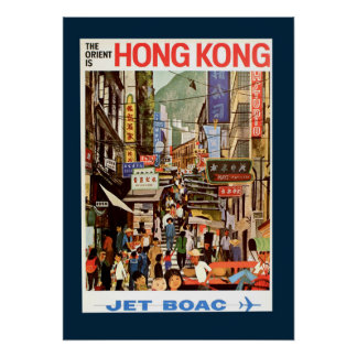 Poster del viaje de Hong Kong del vintage