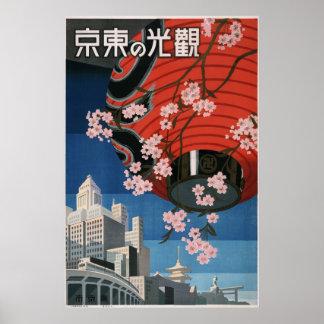 Poster del viaje del japonés del vintage de Japón