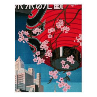 Poster del viaje del japonés del vintage de Japón Tarjeta Postal