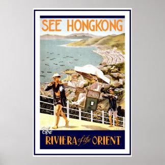 """Poster del viaje del vintage de """"Hong-Kong"""""""