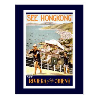 """""""Poster del viaje del vintage de Hong-Kong """" Postal"""