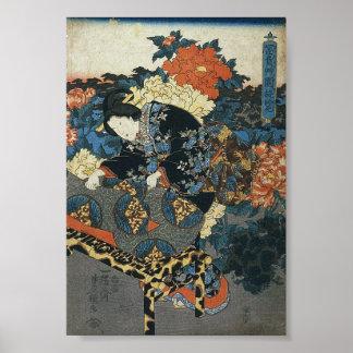 Poster del yuran del sono de Fukigusa