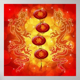 Poster feliz de las linternas chinas y de los drag