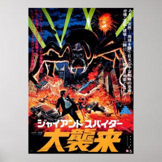 Poster gigante de la invasión de la araña