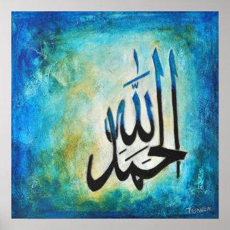 ¡Poster GRANDE de 16x16 Alhamdulillah - arte islám Póster