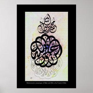 "Poster islámico ""Aliyun Waliyullah """