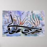Poster islámico de Aliun Waliullah