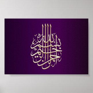 Poster islámico de la caligrafía árabe de Bismilla