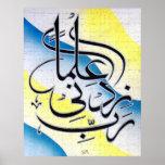 Poster islámico del ilma de Rabbey Zidni