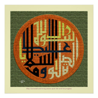 "Poster islámico ""durud pak de Durood """