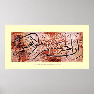 Poster islámico en Ahsantum Ahsantum Lianfisikum