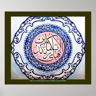 Poster islámico Fabi Ayi Aalai Rabbikuma