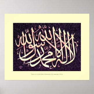 Poster islámico Shahadah