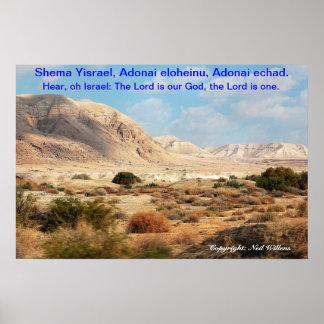 Poster israelí del desierto con el Shema