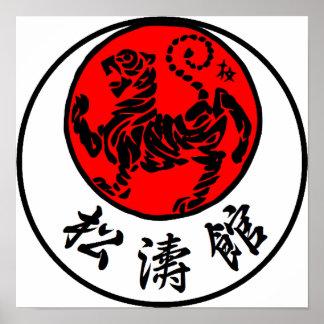 Poster japonés del karate del sol naciente de Shot
