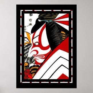 Poster japonés del vintage del arte