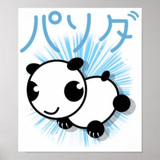 poster lindo de la panda del estilo del animado -