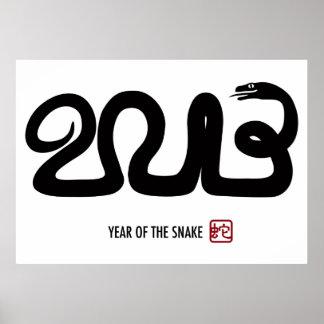 Poster lunar chino del Año Nuevo 2013