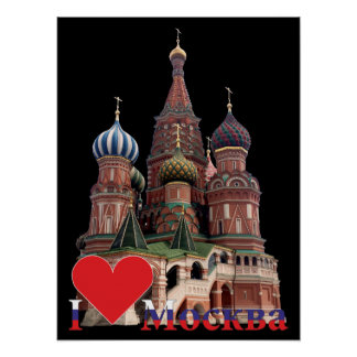 Poster Moscow Russia Russia