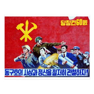 Poster norcoreano del Partido Comunista Tarjetas Postales