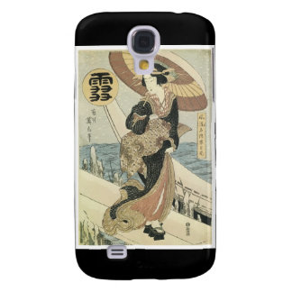 Poster of a beautiful old Japanese painting Samsung Galaxy S4 Case