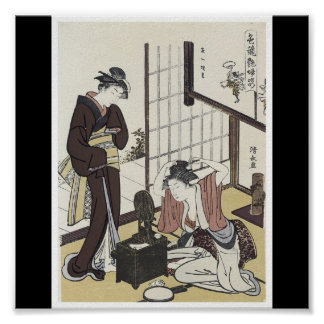 Poster of Japanese painting c. 1780's