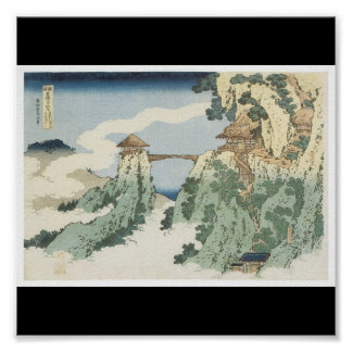 Poster of Japanese painting c. 1834