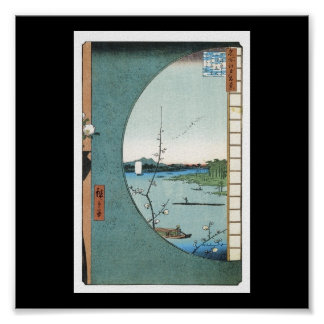 Poster of Japanese painting c. 1856-1858