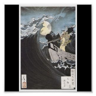 Poster of Japanese painting c. 1886