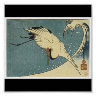 Poster of Japanese painting c. mid 1830's