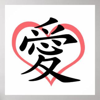 Poster rosado del corazón del amor (kanji)