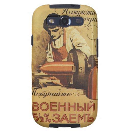 Poster ruso de la propaganda del vintage galaxy s3 cobertura