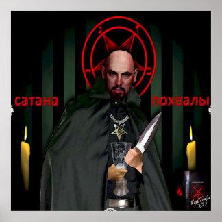 Poster ruso del icono del estilo de Lavey del sant