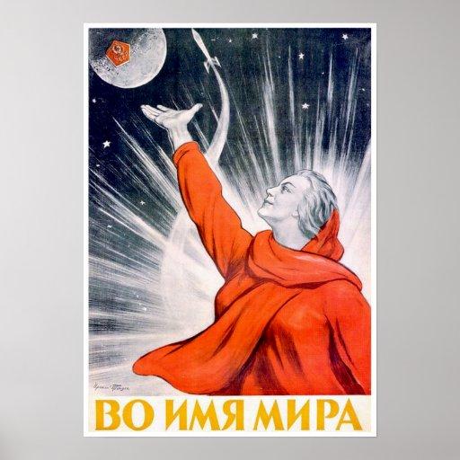 Poster soviético de la propaganda del espacio