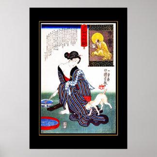 Poster Vintage Art Japanese Woman Cat