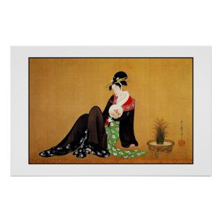 Poster Vintage Asian Art A beautiful woman