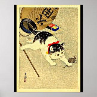Poster-Vintage Japanese Art-Ohara Koson 19 Poster