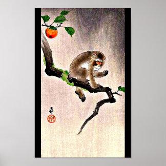 Poster-Vintage Japanese Art-Ohara Koson 25 Poster