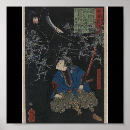 Poster-Vintage Japanese Art-Yoshitoshi Taiso 2