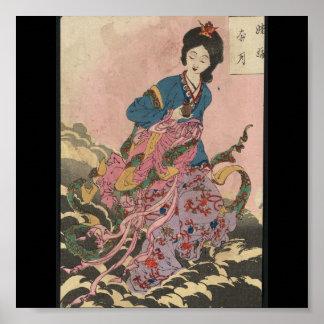 Poster-Vintage Japanese Art-Yoshitoshi Taiso 3 Poster