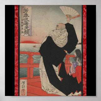 Poster-Vintage Japanese Art-Yoshitoshi Taiso 4 Poster