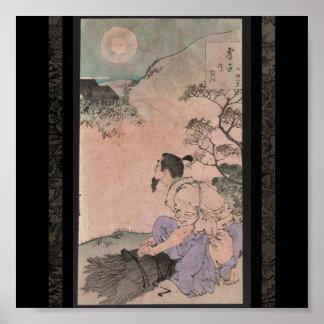 Poster-Vintage Japanese Art-Yoshitoshi Taiso Poster